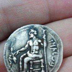 Monedas Grecia Antigua: BONITA COPIA DE UNA ESTATERA DE TARSOS PLATA DIÁMETRO: 23 MM. PESO: 7'6 GRAMOS BAALTARS RACIMO UVA. Lote 87770760