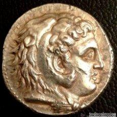 Monedas Grecia Antigua: MONEDA GRIEGA TETRADRACMA FILIPO III CABEZA ALEJANDRO MAGNO CUBIERTO CON PIEL DE LEÓN MACEDONIA. Lote 90762630