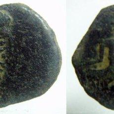 Monedas Grecia Antigua: MONEDA A IDENTIFICAR. Lote 90818120