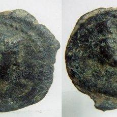 Monedas Grecia Antigua: MONEDA A IDENTIFICAR. Lote 90818165