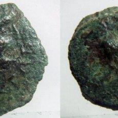 Monedas Grecia Antigua: MONEDA A IDENTIFICAR. Lote 90818635