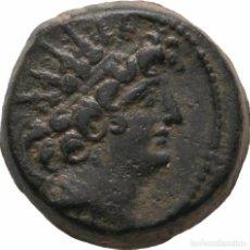 Monedas Grecia Antigua: 121/0-97/6 A.C. ANTIOQUÍA ANTIOCO VIII EPIFANES GRYPUS SELÉUCIDAS DE SIRIA 19 MM 6,39G EBC-. Lote 92306220