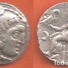 Monete Grecia Antica: 285-RARO Y BONITO DRACMA GRIEGO EN PLATA DE ALEJANDRO EL GRANDE--336-323 A.C.-EXCELENTE. Lote 94946435