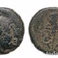 Monedas Grecia Antigua: 3638C--GRECIA-INTERESANTE MONEDA EN BRONCE DE PERGAMON EN MYSIA-200-133 AC-. Lote 95702191