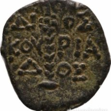 Monedas Grecia Antigua: GRECIA - COLQUIDA (KOLCHIS) DIOSKOURIAS - ANTIGUA GEORGIA. BRONCE 105-90 AC EBC-. Lote 97444879