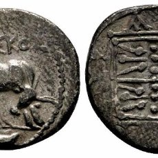 Monedas Grecia Antigua: ILIRIA (ILLYRIA) DYRRHACHION 250-200 AC DRACMA DE PLATA! MENISKOS Y KALLONOS, MAGISTRADOS SC- GRECIA. Lote 101943435