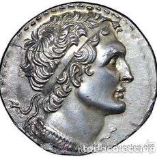 Monedas Grecia Antigua: MONEDA GRIEGA TETRADRACMA PLATA PTOLOMEO VI FILOMETOR REY EGIPTO180-145 EX-LEU NUMISMATIK. Lote 103684967