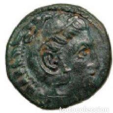 Monedas Grecia Antigua: 3235-GRECIA CLASICA-INTERESANTE HEMIOBOL EN BRONCE DE CIUDAD KASSANDROS EN MACEDONIA 316/297 AC. Lote 107020691