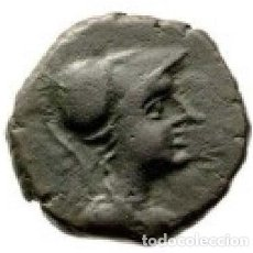 Monedas Grecia Antigua: 3247-GRECIA CLASICA-INTERESANTE BRONCE DE LA CIUDAD DE SAMOTRACIA EN THRACE-SIGLOS 3/2 BC. Lote 107035627