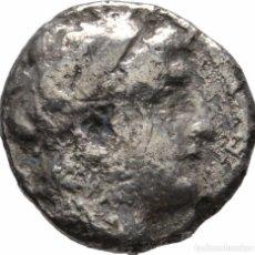 Monedas Grecia Antigua: GRECIA ANTIOCO VII (138-129 A. C.) IMPERIO SELÉUCIDA! ANTIOQUIA DRACMA DE PLATA MBC-. Lote 107291759