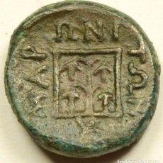 Monedas Grecia Antigua: 591-GRECIA CLASICA-INTERESANTE BRONCE DE LA CIUDAD DE MARONEIA EN THRACE-SIGLOS 3º AL 4º AC. Lote 107920779