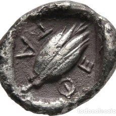 Monedas Grecia Antigua: GRECIA! TESALÍA! HEMIDRACMA! MBC/MBC+! PLATA! LIGA DE TESALIA! 470 - 460 AC. Lote 109205787