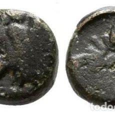 Monedas Grecia Antigua: GRECIA! BRONCE! MBC 0,94 G / 8 MM. Lote 109215471