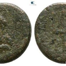 Monedas Grecia Antigua: GRECIA! CARIA! MILAS! CABALLO // TRIDENTE BRONCE 2.08 G / 12 MM. Lote 109215735