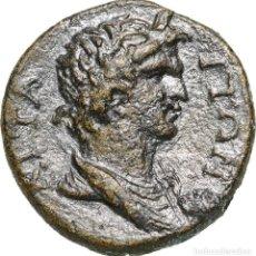 Monedas Grecia Antigua: 3303-GRECIA-BRONCE DE TRAJANO EMITIDA EN LA CIUDAD DE MYSIA ATTAIA-AÑOS 98-117 AD-ROMA PROVINCIAL. Lote 109287239