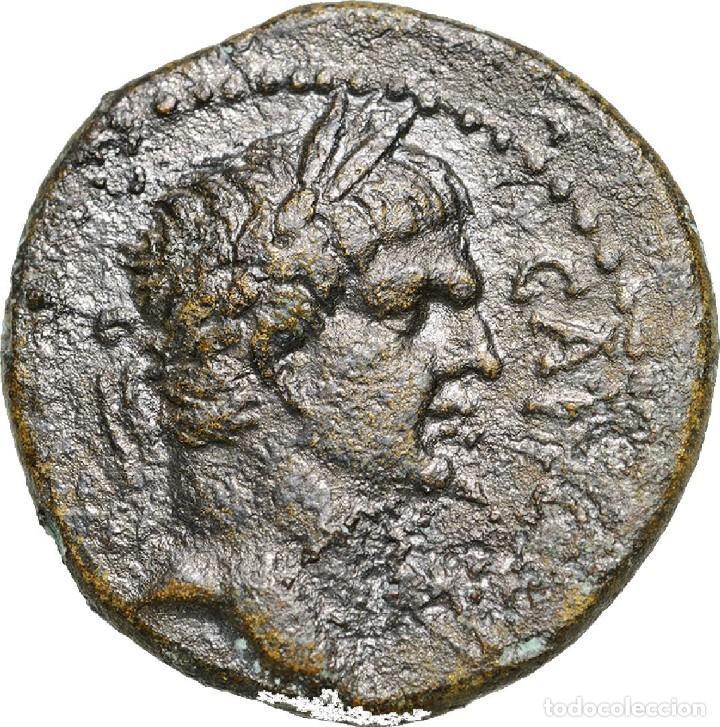 Monedas Grecia Antigua: 3303-GRECIA-BRONCE DE TRAJANO EMITIDA EN LA CIUDAD DE MYSIA ATTAIA-AÑOS 98-117 AD-ROMA PROVINCIAL - Foto 2 - 109287239