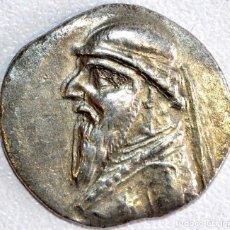 Monedas Grecia Antigua: INTERESANTE DRACMA EN PLATA DEL REY MITHRADATES II (REYES DE PARTHIAN)-121-91 A.C-CECA ECBATANA-IRAN. Lote 109397795