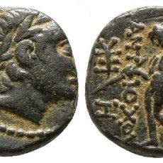 Monedas Grecia Antigua: IMPERIO SELEUCIDA! GRECIA! ANTÍOCO III EL GRANDE! APOLO 2,12 G / 13 MM EBC BONITO. Lote 109995831
