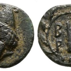 Monedas Grecia Antigua: GRECIA! TRÓADE O TROAS! BIRYTIS! ANV: CABIROS CON PILEO! REV: MAZA HERCULES! 1,30 G / 11 MM! EBC. Lote 182857650