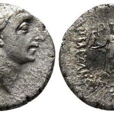 Monedas Grecia Antigua: GRECIA! ARIOBARZANES! DRACMA DE PLATA! EBC-! ATENEA 3,23 G / 16 MM. Lote 110492539