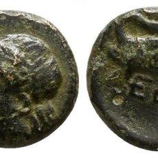 Monedas Grecia Antigua: GRECIA! JONIA! IONIA LEUKAI! APOLO CISNE 0,93 G / 10 MM EBC-. Lote 110665367