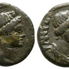 Monedas Grecia Antigua: GRECIA! MISIA MYSIA PERGAMO! EBC! ESCASO 2,87 G / 16 MM. Lote 110665787