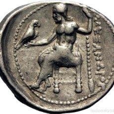 Monedas Grecia Antigua: GRECIA! FENICIA! CECA: TIRO (TYRE, LIBANO)! TETRADRACMA! PLATA! ALREDEDOR DEL 330 AC! EBC+. Lote 113110539