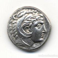 Monedas Grecia Antigua: TETRADRACMA DE ALEJANDRO MAGNO,17GMS DE PLATA,2,5CMS DIÁMETRO!!! PRECIOSO EN MANO.. Lote 115595684