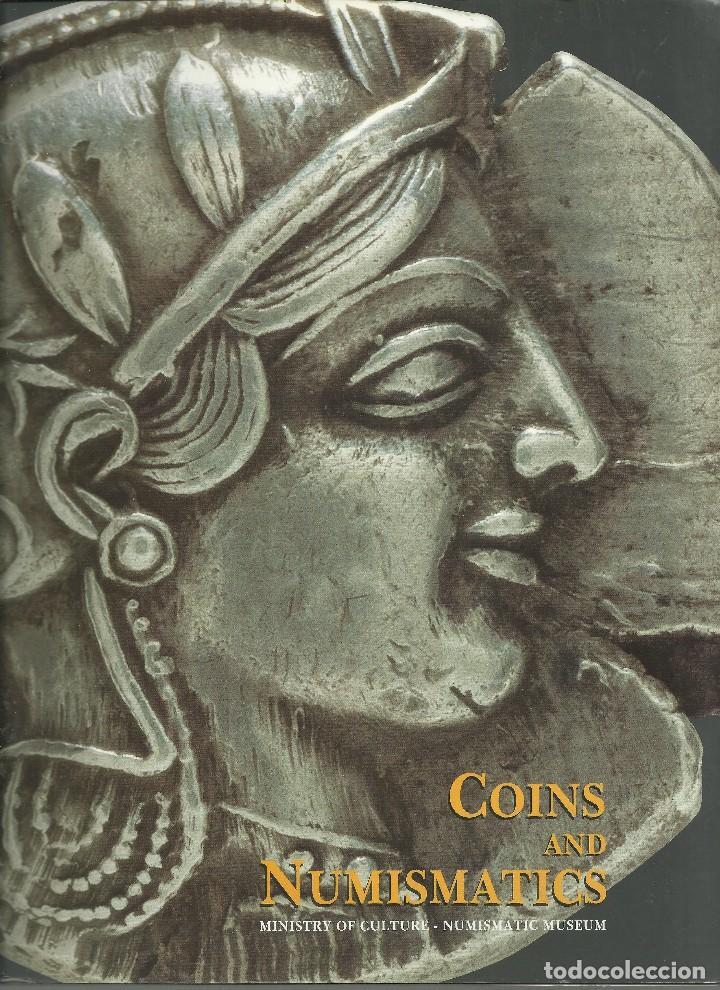 MONEDAS GRIEGAS, COINS AND NUMISMATICS,ATHENAS 1996 (Numismática - Periodo Antiguo - Grecia Antigua)