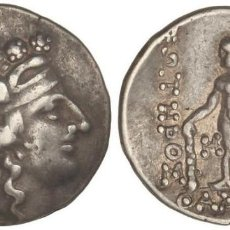 Monedas Grecia Antigua: GRECIA ANTIGUA - THASOS (TRACIA) - TETRADRACMA CIRCA 148 A. C - PLATA - MBC. Lote 114616395
