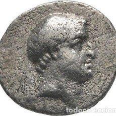Monedas Grecia Antigua: GRECIA! REINO DE CAPADOCIA ARIOBARZANES I PHILOROMAIOS. 96-63 AC. DRACMA DE PLATA! MBC+. Lote 117010575