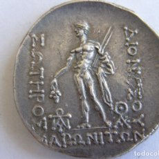 Monedas Grecia Antigua: TRACIA. MARONEIA. EXTRAORDINARIA TETRADRACMA. 189-145 A.C. (B.C.).ORIGINAL. Lote 58142770