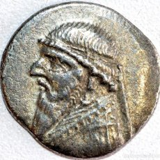 Monedas Grecia Antigua: 195-INTERESANTE DRACMA EN PLATA-REY MITHRADATES II (REYES DE PARTHIAN)-121-91 A.C-CECA ECBATANA-IRAN. Lote 122184307