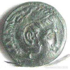 Monedas Grecia Antigua: 3235-GRECIA CLASICA-INTERESANTE HEMIOBOL EN BRONCE DE CIUDAD KASSANDROS EN MACEDONIA 316/297 AC. Lote 122593451