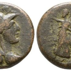 Monedas Grecia Antigua: A-802 / PHRYGIA APAMEIA ATHENA EAGLE DIOSCURI CAPS 7,16 G - 17 MM - COIN - RARE. Lote 126732119