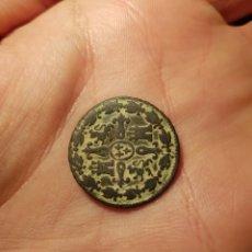 Monedas Grecia Antigua: MONEDA ANTIGUA. NO SE DE QUE PERIODO ES.. Lote 140293990