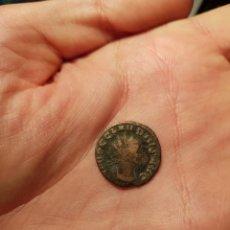 Monedas Grecia Antigua: MONEDA ANTIGUA. NO SE DE QUE PERIODO ES.. Lote 140294074