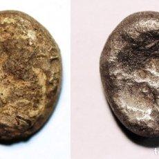 Monedas Grecia Antigua: SICLO PLATA. SIN ACUÑAR. PRIMERAS EMISIONES ANTIGUAS. SIGLO V ANTES DE CRISTO.. Lote 140452318