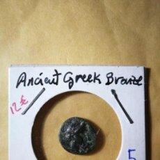 Monedas Grecia Antigua: ANCIENT GREEK BRONZE. Lote 141899726