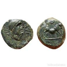 Monedas Grecia Antigua: OBULCO, SEMIS. SIGLO I A.C. NIG/OBUL. TORO/CRECIENTE. FAB 1832.. Lote 142598369