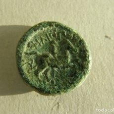 Monedas Grecia Antigua: GRECIA. MACEDONIA. FILIPO II SIGLO IV AC. BRONCE. Lote 145192858