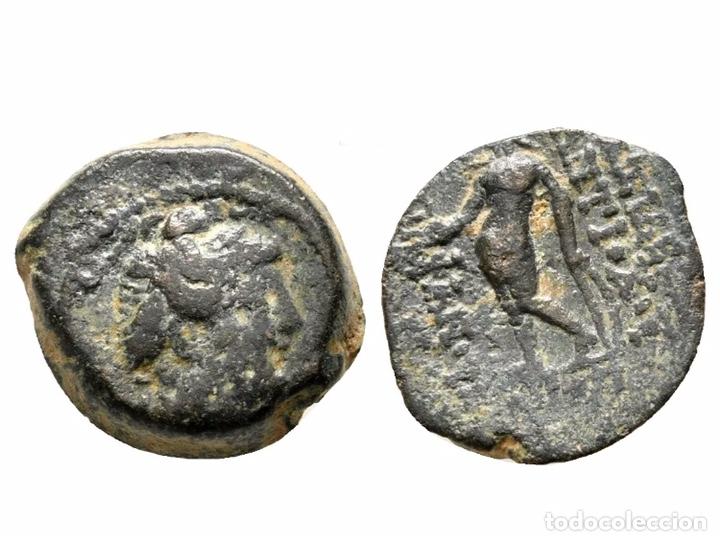 RARA MONEDA ROMANA GRIEGA BIZANTINA A IDENTIFICAR REF (Numismática - Periodo Antiguo - Grecia Antigua)