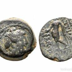 Monedas Grecia Antigua: RARA MONEDA ROMANA GRIEGA BIZANTINA A IDENTIFICAR REF. Lote 146133574