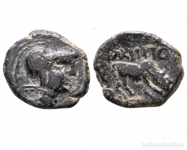 RARA MONEDA ROMANA GRIEGA BIZANTINA A IDENTIFICAR REF 863 (Numismática - Periodo Antiguo - Grecia Antigua)