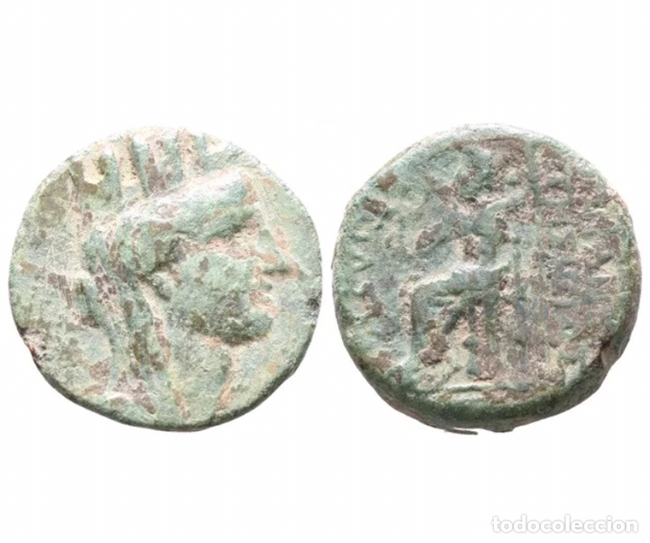RARA MONEDA ROMANA GRIEGA BIZANTINA A IDENTIFICAR REF 953 (Numismática - Periodo Antiguo - Grecia Antigua)