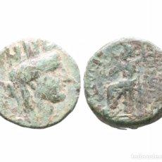 Monedas Grecia Antigua: RARA MONEDA ROMANA GRIEGA BIZANTINA A IDENTIFICAR REF 953. Lote 146138740