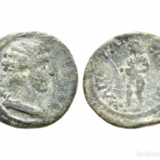 Monedas Grecia Antigua: RARA MONEDA ROMANA GRIEGA BIZANTINA REF 7427. Lote 146147848