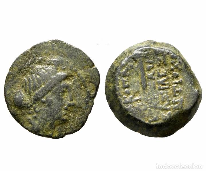 RARA MONEDA ROMANA GRIEGA BIZANTINA REF 753 (Numismática - Periodo Antiguo - Grecia Antigua)
