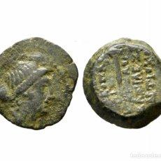 Monedas Grecia Antigua: RARA MONEDA ROMANA GRIEGA BIZANTINA REF 753. Lote 146149129