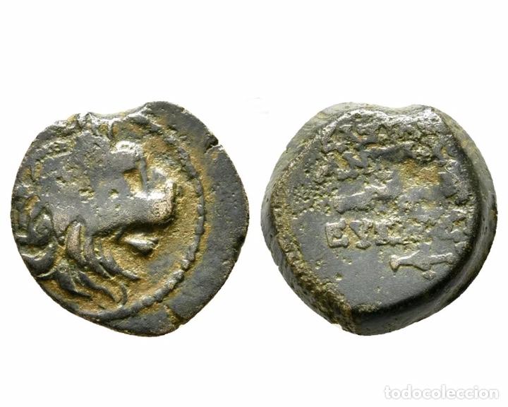 RARA MONEDA ROMANA GRIEGA BIZANTINA REF 853 (Numismática - Periodo Antiguo - Grecia Antigua)